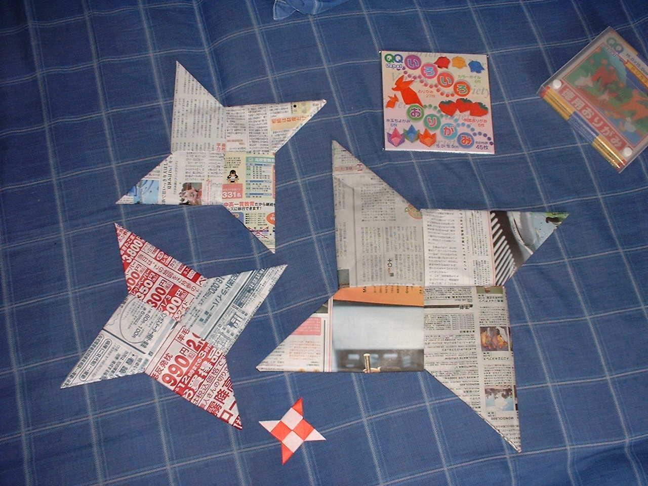 すべての折り紙 折り紙 剣 折り方 : 楽しく便利な新聞紙の折り方 ...